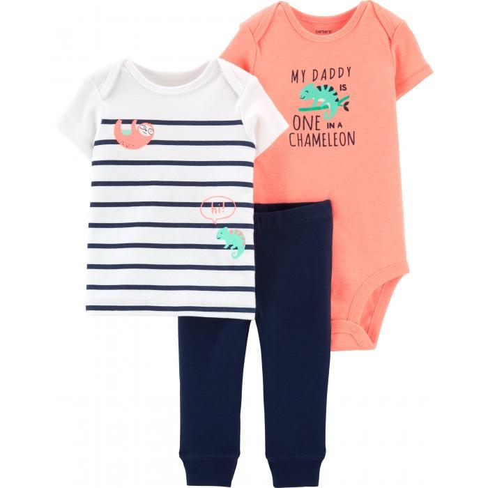 Купить Комплекты детской одежды, Carter's Комплект для мальчика (брюки, боди, футболка)