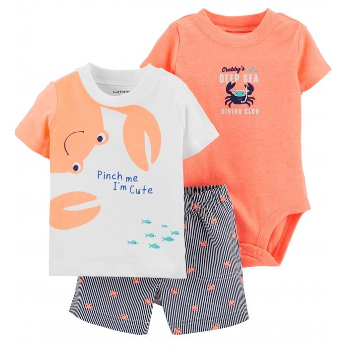 Купить Комплекты детской одежды, Carter's Комплект для мальчика (футболка, боди, шорты) 1H350410