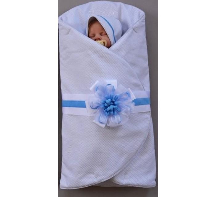 Детская одежда , Комплекты на выписку Chepe Касабланка (4 предмета) арт: 486346 -  Комплекты на выписку