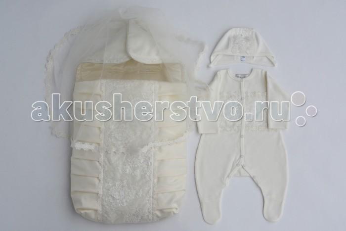 Детская одежда , Комплекты на выписку Chepe Лира (3 предмета) арт: 486281 -  Комплекты на выписку