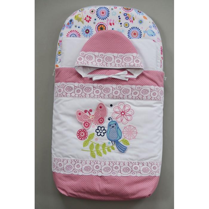 Детская одежда , Комплекты на выписку Chepe Отличное настроение (3 предмета) арт: 486581 -  Комплекты на выписку