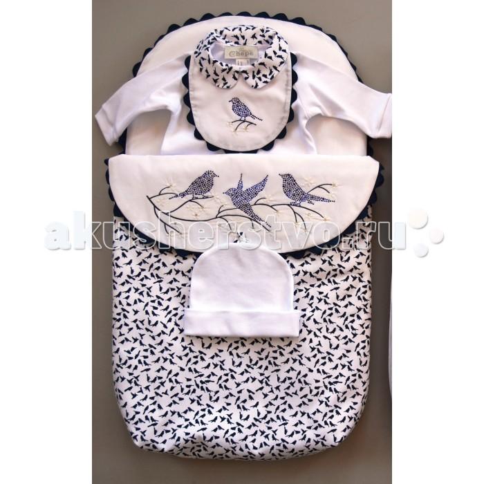 Детская одежда , Комплекты на выписку Chepe Птички (3 предмета) арт: 485756 -  Комплекты на выписку