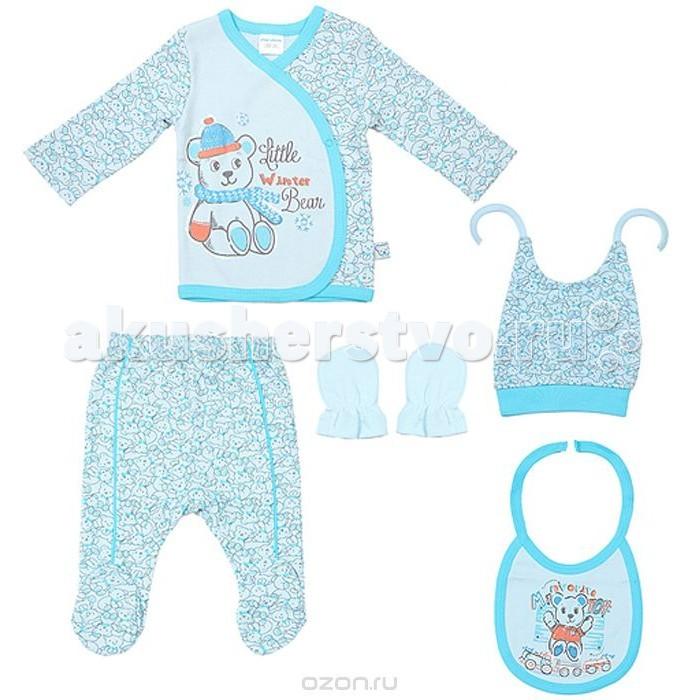 Комплекты детской одежды Cherubino Комплект для новорожденных для мальчика (5 предметов)