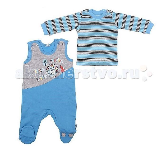 Комплекты детской одежды Cherubino Комплект ясельный для мальчика (2 предмета) комплекты детской одежды клякса комплект 4 предмета 55 5529