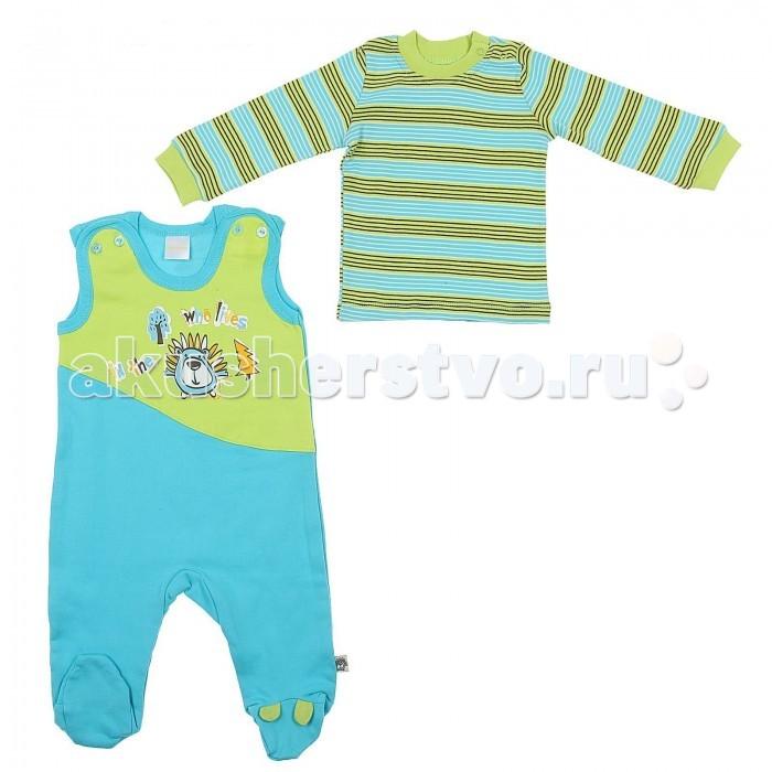 Комплекты детской одежды Cherubino Комплект ясельный для мальчика (2 предмета) cherubino свитер для мальчика