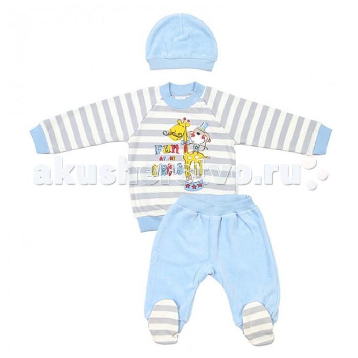 Комплекты детской одежды Cherubino Комплект ясельный для мальчика (3 предмета) cherubino свитер для мальчика