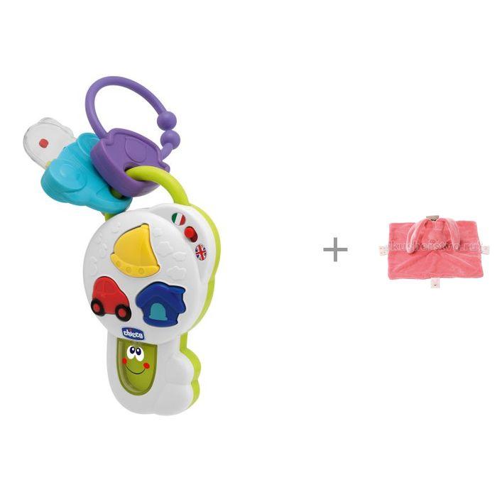 Картинка для Подвесные игрушки Chicco Говорящий ключик и мягкая игрушка Nattou Doudou Lapidou Кролик