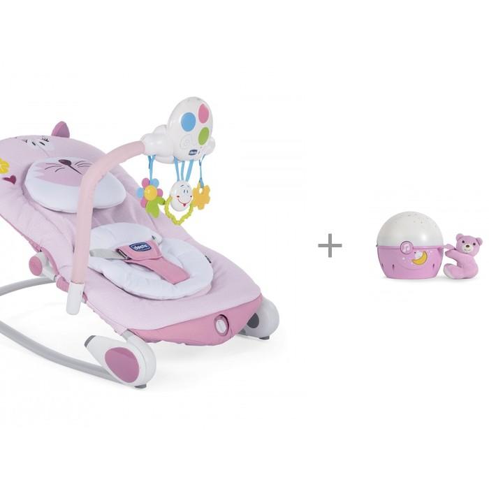 Chicco Кресло-качалка Balloon с игрушкой-проектором Next-2-Starts от Chicco