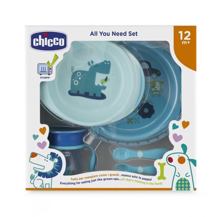 Купить Посуда, Chicco Набор детской посуды с 12 мес.