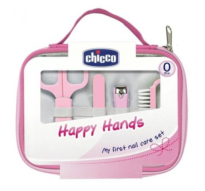 Уход за малышом Chicco Набор для ухода за руками