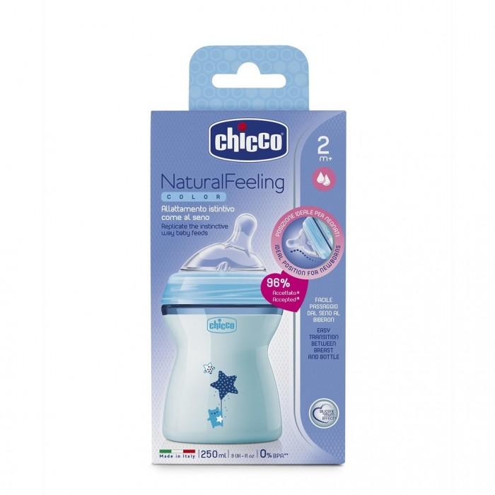 Бутылочки Chicco Natural Feeling силикон, с флексорами 250 мл. 2 мес. bibi happiness natural силикон голубая 0 2 мес
