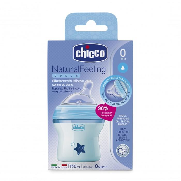 Бутылочки Chicco Natural Feeling силикон, с наклоном и флексорами 0 мес.+ 150 мл бутылочки chicco wellbeing 330 мл силикон быстрый поток