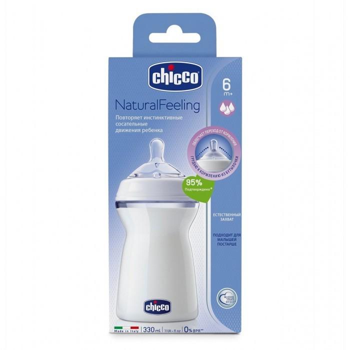 Картинка для Бутылочки Chicco Natural Feeling силиконовая соска с флексорами 6 мес. 330 мл
