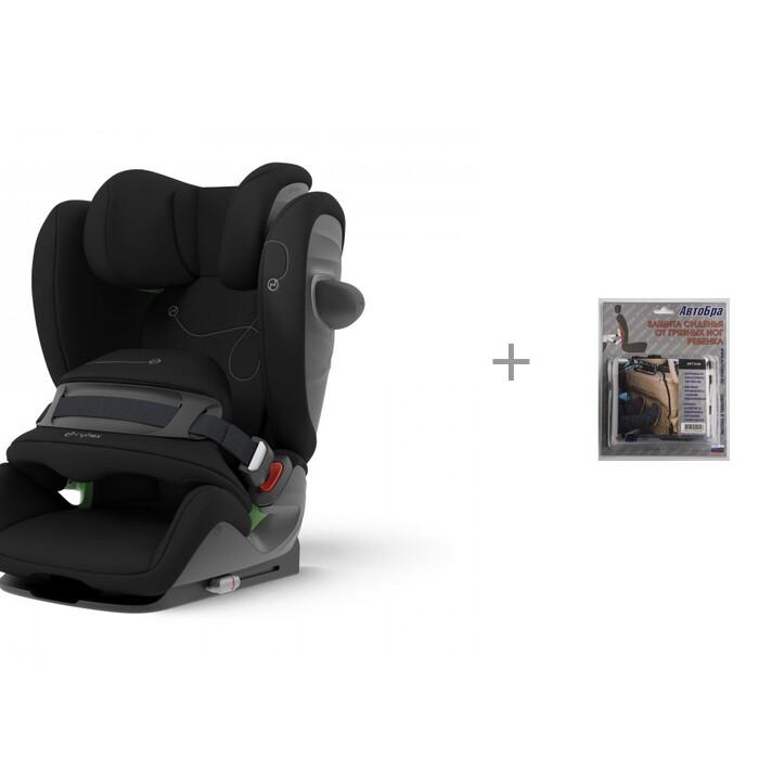 Купить Группа 2-3 (от 15 до 36 кг), Автокресло Chicco Oasys FixPlus с пластиковым держателем для кнопки