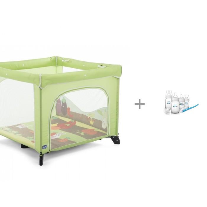 Манеж Chicco Open box и Набор для новорожденных Philips-Avent Classic +