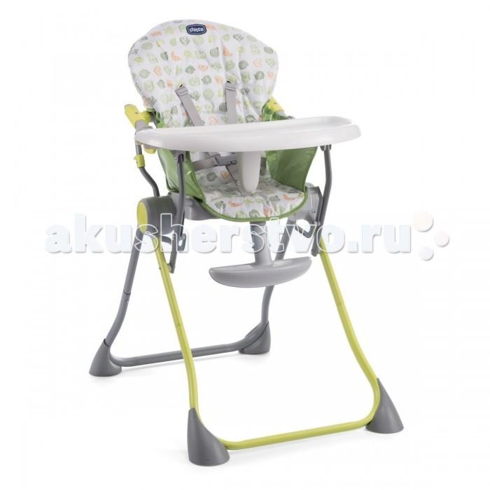 Детская мебель , Стульчики для кормления Chicco Pocket Meal арт: 467291 -  Стульчики для кормления