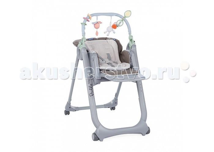 Детская мебель , Стульчики для кормления Chicco Polly Magic Relax арт: 432299 -  Стульчики для кормления