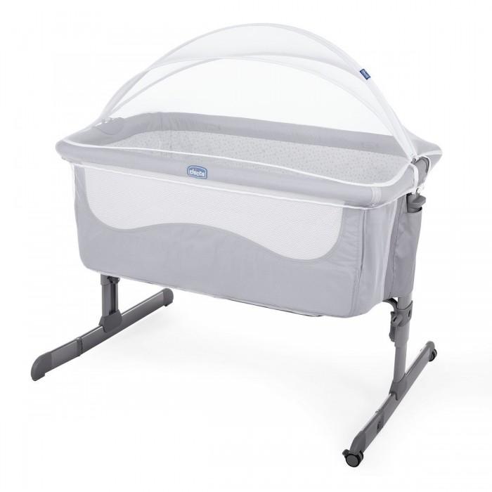 Москитные сетки Chicco для кроватки Next2Me детская кроватка chicco next2me standard pearl 00079339840000
