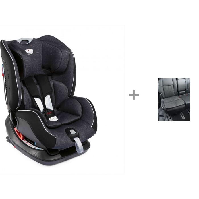 Картинка для Группа 0-1-2 (от 0 до 25 кг) Chicco Sirio 012 и чехол под детское кресло малый АвтоБра