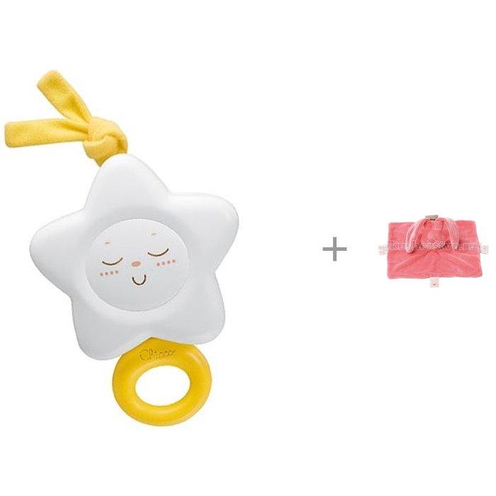 Подвесные игрушки Chicco Звезда и Nattou Игрушка мягкая Doudou Lapidou Кролик мягкая игрушка nattou max noa tom doudou лошадка 777209