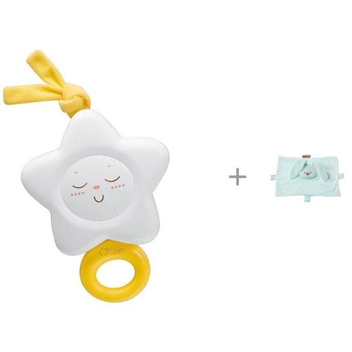Купить Подвесные игрушки, Подвесная игрушка Chicco Звезда и Nattou Игрушка мягкая Doudou Lapidou Кролик