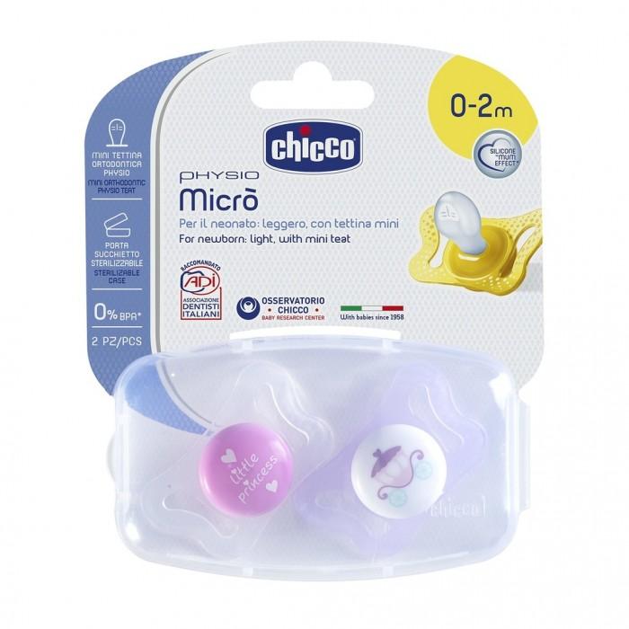 где купить Пустышки Chicco силиконовая Micro 0-2 мес. 2 шт. по лучшей цене