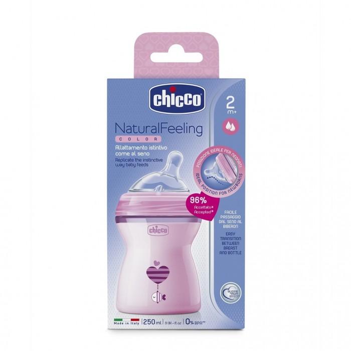 Бутылочки Chicco Natural Feeling силикон, с флексорами 250 мл. 2 мес. бутылочки chicco набор для новорождённых natural feeling 2 шт 150 мл 250 мл