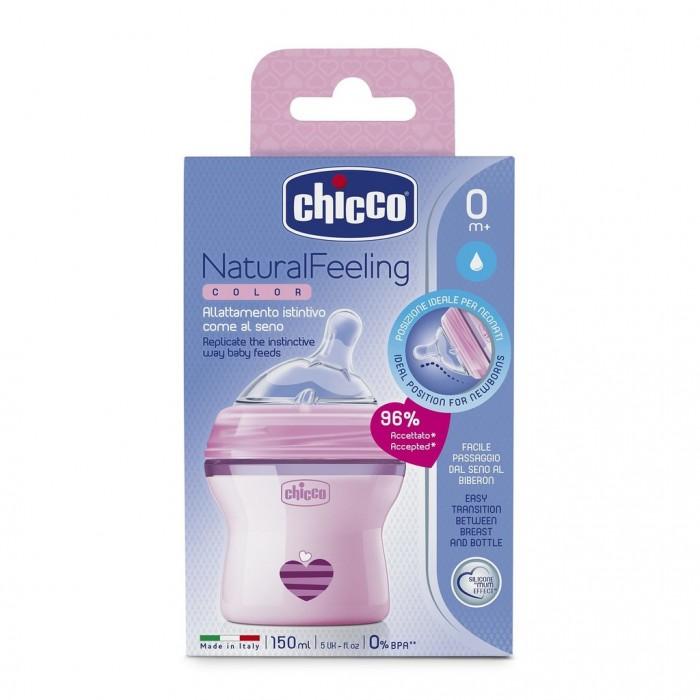 Бутылочки Chicco Natural Feeling силикон, с наклоном и флексорами 0 мес.+ 150 мл бутылочки chicco wellbeing 150 мл силикон нормальный поток