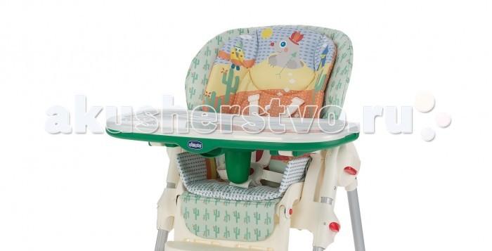 Детская мебель , Вкладыши и чехлы для стульчика Chicco Съемный настил Double Phase на стульчик Chicco Polly арт: 17149 -  Вкладыши и чехлы для стульчика