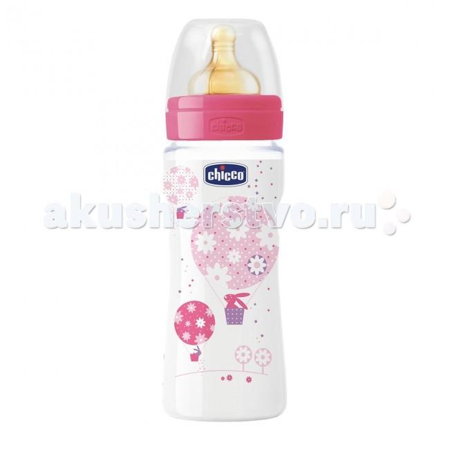 Бутылочки Chicco Wellbeing 330 мл латекс для каш бутылочки chicco wellbeing 330 мл силикон быстрый поток