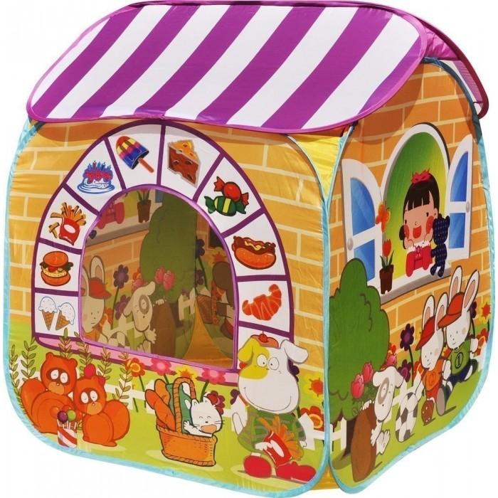 Палатки-домики Ching Ching Игровой домик Детский магазин + 100 шариков CBH-32
