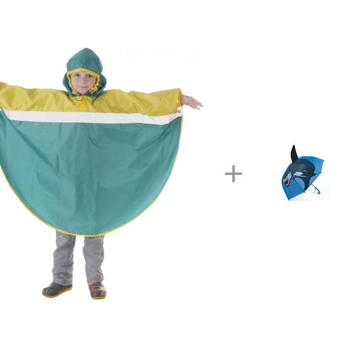 Купить Верхняя одежда, Чудо-чадо Дождевик детский Светлячок с детским зонтиком Mary Poppins фигурным 46 см
