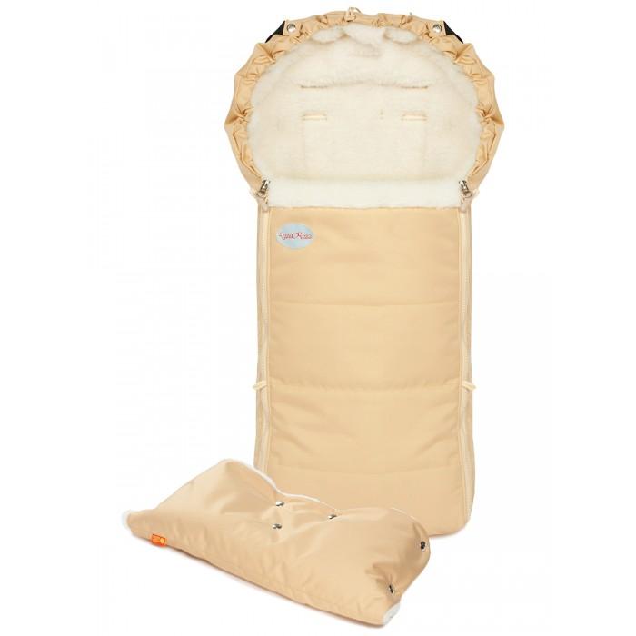 Купить Конверты для новорожденных, Чудо-чадо Комплект зимний: конверт для новорожденного и муфта на коляску Frost