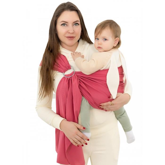 Товары для мамы , Слинги Чудо-чадо с кольцами Брайт арт: 537996 -  Слинги