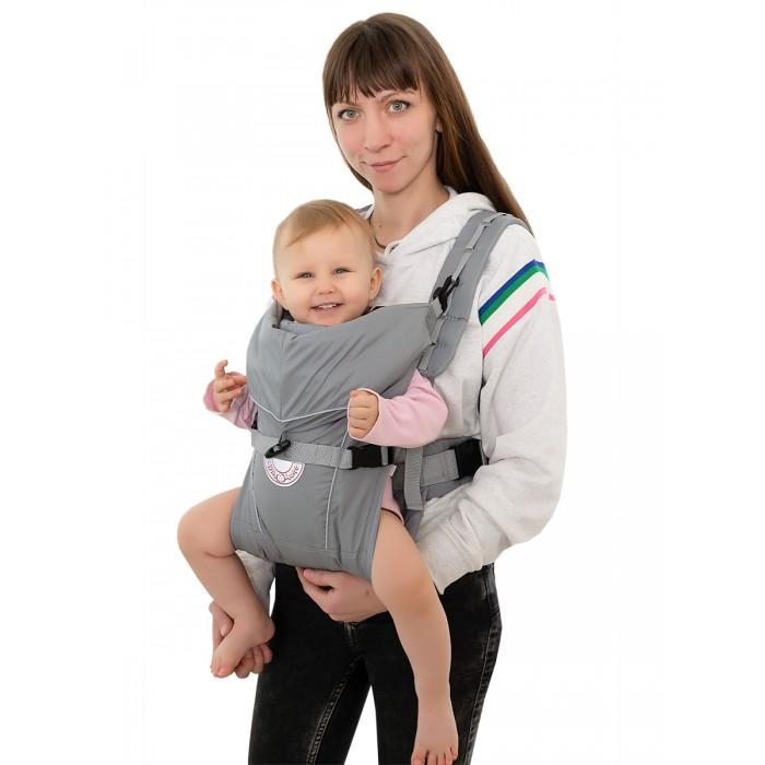 Рюкзак-кенгуру Чудо-чадо BabyActive Simple