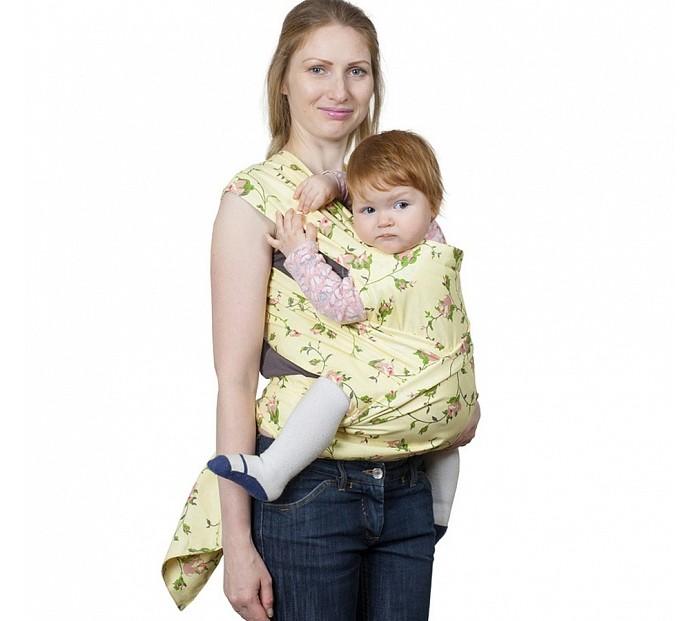 Товары для мамы , Слинги Чудо-чадо Май-слинг Грация арт: 325234 -  Слинги