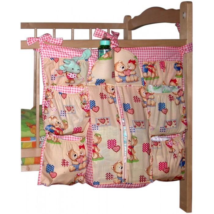 Постельные принадлежности , Карманы и панно Чудо-чадо Карманы на кроватку Мишутка арт: 255780 -  Карманы и панно