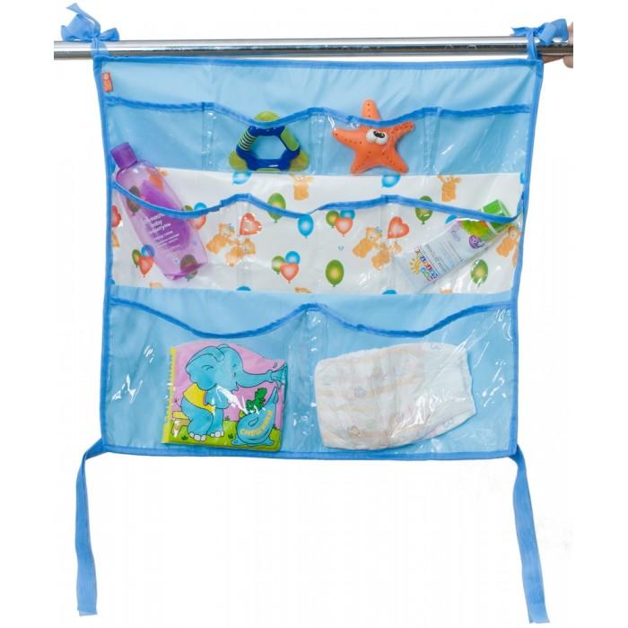 Купить Карманы и панно, Чудо-чадо Подвесные карманы Капитошка в детскую/ванную