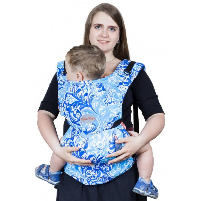 Товары для мамы , Рюкзаки-кенгуру Чудо-чадо Слинг-рюкзак Бебимобиль Позитив арт: 256323 -  Рюкзаки-кенгуру