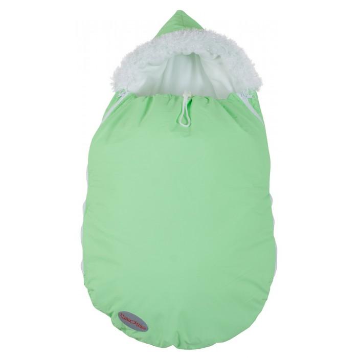 Купить Конверты для новорожденных, Чудо-чадо Зимний конверт Зимовенок для новорожденных