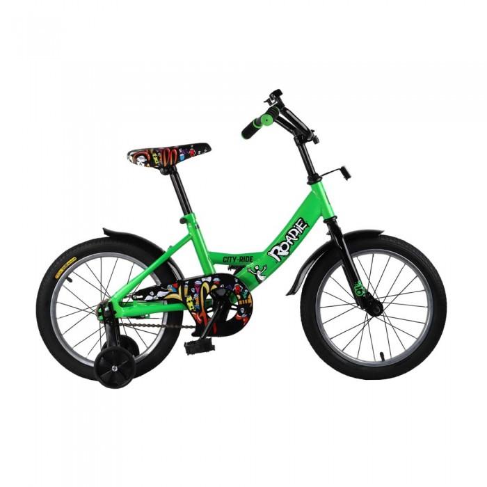 Велосипед двухколесный City Ride Roadie 16