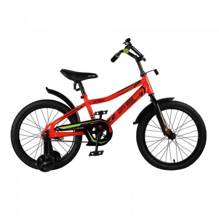 Велосипед двухколесный City Ride Spark 18 сталь