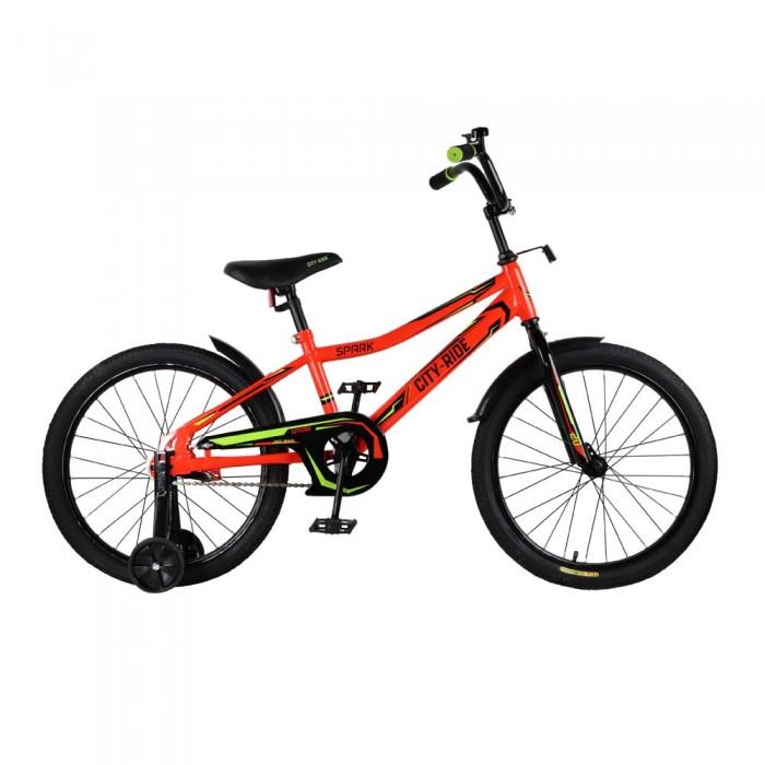 Велосипед двухколесный City Ride Spark 20