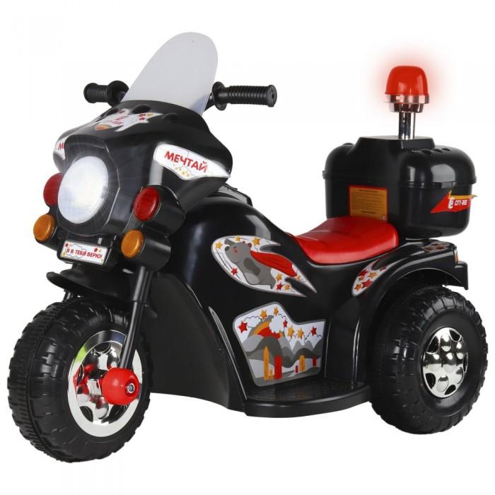 Электромобиль City Ride Трёхколёсный мотоцикл