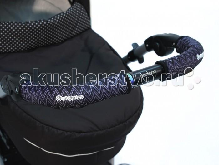 Аксессуары для колясок Choopie Чехлы CityGrips на ручку для универсальной коляски длинные