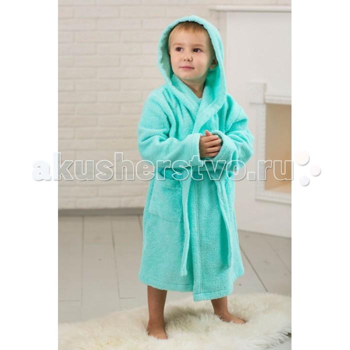Детская одежда , Халаты Cleanelly детский махровый арт: 521481 -  Халаты