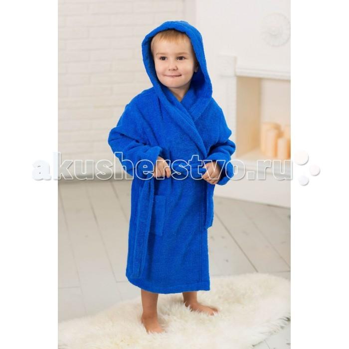 Халаты Cleanelly детский махровый