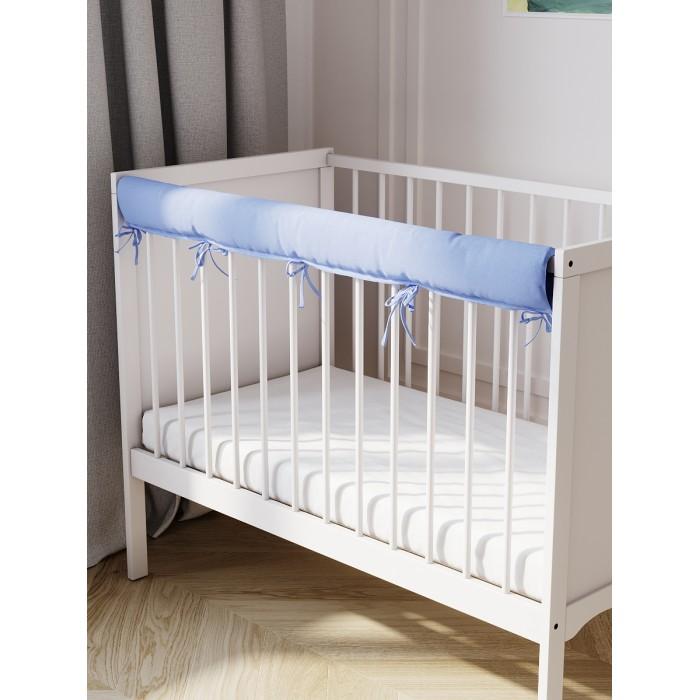 Бортики в кроватку, Бортик в кроватку Cloud Factory Горизонтальный фенс-бампер Plain  - купить со скидкой