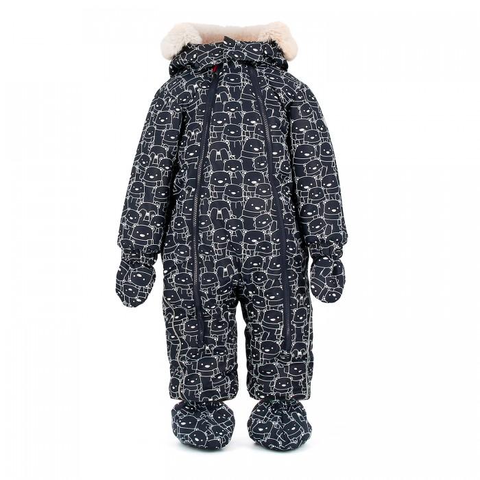 CMP Комбинезон для мальчика Kid detachable hood overall.