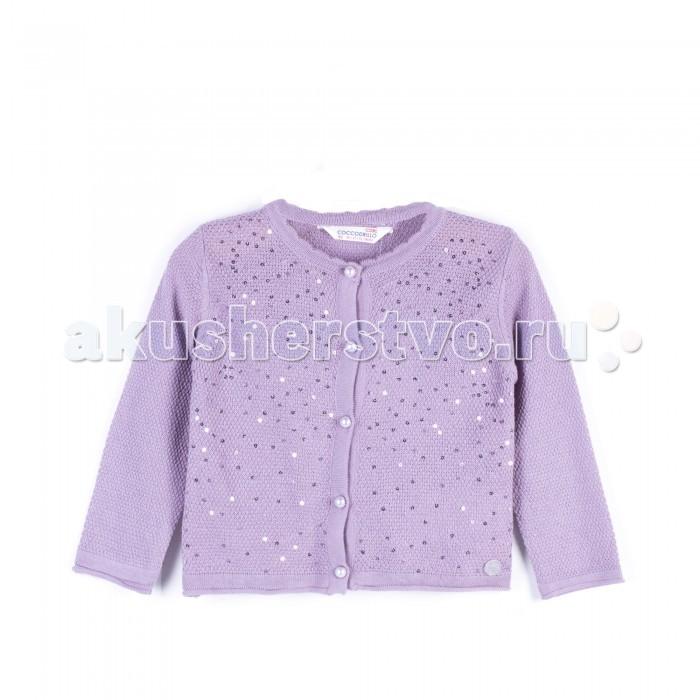 Детская одежда , Кофты и кардиганы Coccodrillo Кардиган для девочки Penguin арт: 402474 -  Кофты и кардиганы